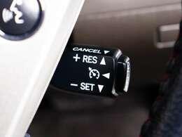 高級車の代名詞【クルーズコントロール】搭載。高速道路ではアクセル踏まずのドライブが可能です。高級車ゆえの装備で御座います!