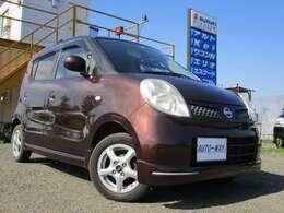 支払総額16.8万円、車検がR5年8月迄付いての価格です。記録簿付