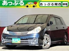 日産 ウイングロード の中古車 1.5 ライダー 兵庫県尼崎市 15.0万円