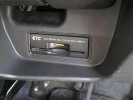 ETC搭載!高速道路では必需品ですね!!お仕事やプライベートでの長距離もストレス無し♪