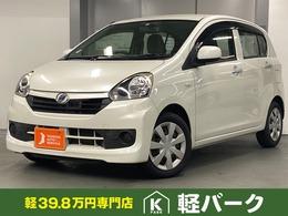 ダイハツ ミライース 660 L スマートセレクション SA 軽自動車 ナビ TV ETC