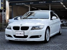 BMWアルピナ D3 リムジン ビターボ スイッチトロニック ニコル限定車