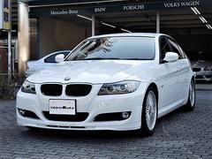 BMWアルピナ D3 の中古車 リムジン ビターボ 大阪府大阪市鶴見区 285.0万円
