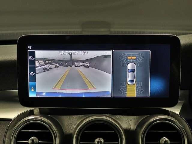 【パーキングアシストリアビューカメラで簡単駐車♪】視野角の広い鮮明な画像で駐車をサポートしてくれる、パーキングアシストリアビューカメラがあるので、狭い場所での駐車も楽々カンタン♪