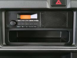 ラジオを聴きながら、ドライブをお楽しみ頂けます♪