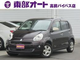 トヨタ パッソ 1.0 プラスハナ スマートキー ナノイーLEDライト フォグ