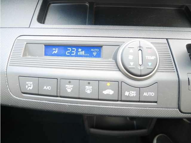 【 オートエアコン 】寒い冬も暑い夏でも全席に快適な空調をお届け致します。