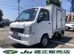 スバル サンバートラック 冷凍車 4WD 冷凍車-7℃