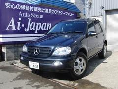 メルセデス・ベンツ Mクラス の中古車 ML320 4WD 北海道札幌市北区 68.0万円