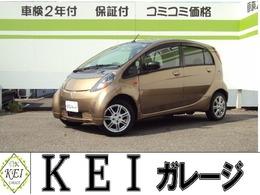 三菱 アイ 660 M スマートキー ETC