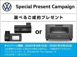 ご不明点やご質問などはお気軽にVW尼崎 06-6489-0888小野田までお問い合わせくださいませ。