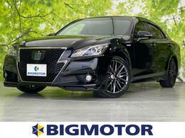トヨタ クラウンアスリート ハイブリッド 2.5 S ブラックスタイル HDDナビ/サンルーフ/全方位モニター