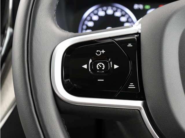 アダプティブクルーズコントロールに加えパイロットアシストも搭載し、車両を車線内に維持しながら先行車に追従走行をします。また、音声認識システムにより、一部の機能を音声によって操作することができます。