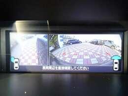 アイサイトセイフティープラスが装備されており、360度安全な車としてサイドカメラやフロントカメラにより映像確認が出来るようになりました。