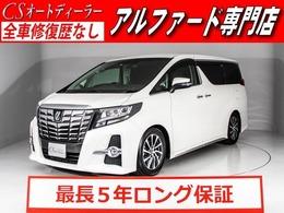 トヨタ アルファード 3.5 SA Cパッケージ JBL/エグゼクティブシート/黒H革/車高調