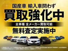 全国から厳選された輸入車を展示しております。