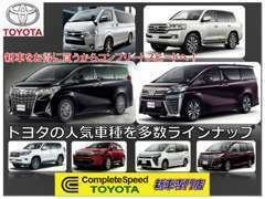 ◆◇新車お安く買うならなら当店へ◇◆