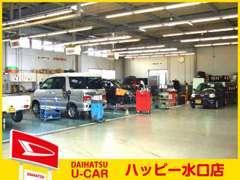 サービス工場も充実の広さ!腕利きスタッフが全力でお客様のお車をメンテナンス致します。購入後のケアも安心してお任せ下さい!