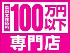 ☆★ガリバー大創業祭開催中★☆