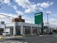 ガリバー 286山形店