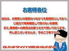 AEDを設置しております。緊急時もご安心ください。