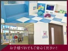 店内には、キッズスペースや授乳スペースを設けております!小さなお子様がいてもご安心してご来店頂ける店舗を目指しています!