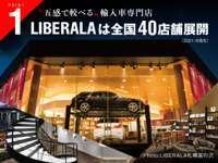 LIBERALA リベラーラ神戸
