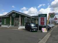 ガリバースナップハウス 秋田仁井田店