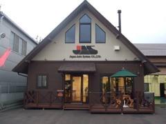 ログハウスをイメージしたお洒落な建物が目印!!冬季は薪ストーブもお出迎えさせて頂きます。