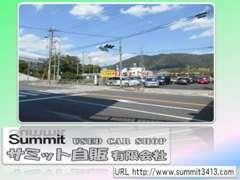 京都外環状線沿いにあります。名神高速道路高架と交わる交差点が目印。宇治、大阪方面からお越しだと高架手前に入口があります。