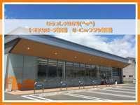 トヨタカローラ姫路(株) U-Carプラザ姫路