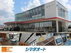各種サービスに特化した複合施設になっています。