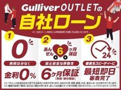 ☆11/1から12/31までガリバーの歳末感謝祭☆