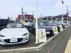 経験の豊富なスタッフがお客様の車選びをお手伝いいたします。