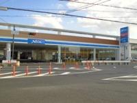 ネッツトヨタウエスト兵庫株式会社 加古川店