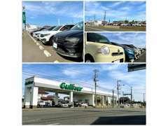 ★☆夏得キャンペーン!!4/26から6/30まで開催☆★