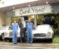 Junk Yard(ジャンクヤード) null