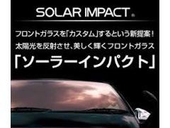 当社はSOLAR IMPACTガラスの販売代理店です。太陽光の反射・車検対応・ドレスアップ&UVカットなどに効果大です!トラック用有