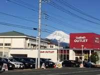 ガリバーアウトレット 136号三島店