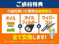 ☆エンジンオイル・オイルフィルター・ワイパーゴム新品交換☆