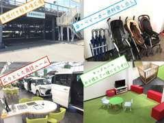 ◆ベビーカー無料貸出◆傘無料貸出◆おむつ交換場所設置◆キッズルーム完備◆