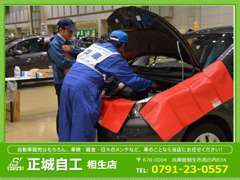 正城自工のスタッフは整備のエキスパート達です。当社は兵庫県整備技術大会にて2年連続優勝の実績がございます。