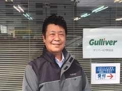 当店はIDOM(旧ガリバーインターナショナル)の子会社であるIDOM CaaS Technologyが運営するのガリバー店舗です。