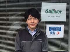 ガリバーICT野田店は、ガリバーアウトレット16号野田店裏側となります。