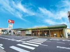 021年1月4日より大津市中庄に移転し営業をスタートいたします。