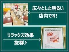 キッズスペース・フリードリンク・雑誌など様々なものをご用意してます!どなたでもご来店いただきやすい店舗を目指しています。