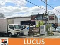 株式会社LUCUS 石原店 null