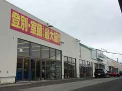 国道782号線 丸亀製麺登別店さん向かい。屋外・屋内展示あり