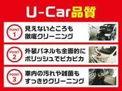 サービス工場併設しております。ダイハツのプロサービススタッフにアフターサービスもお任せ下さい。