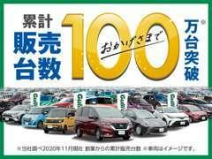 中古車販売台数累計100万台の実績があるガリバーで車選びしませんか?皆様のご来店を心よりお待ちしております。